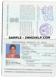 Scanned copy of your passport's first page